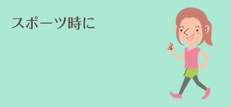 141207-11